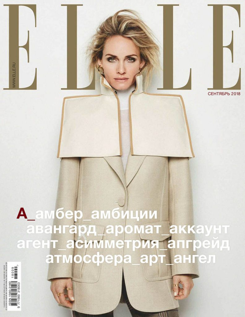 Amber Valletta covers Elle Russia September 2018 by Derek Kettela