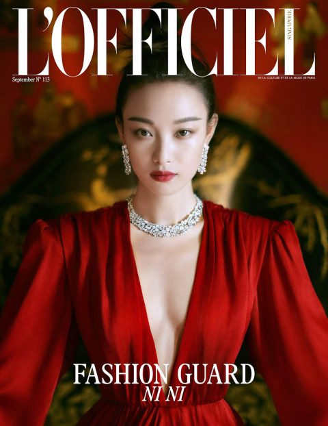 Ni Ni covers L'Officiel Singapore September 2018 by Chen Man