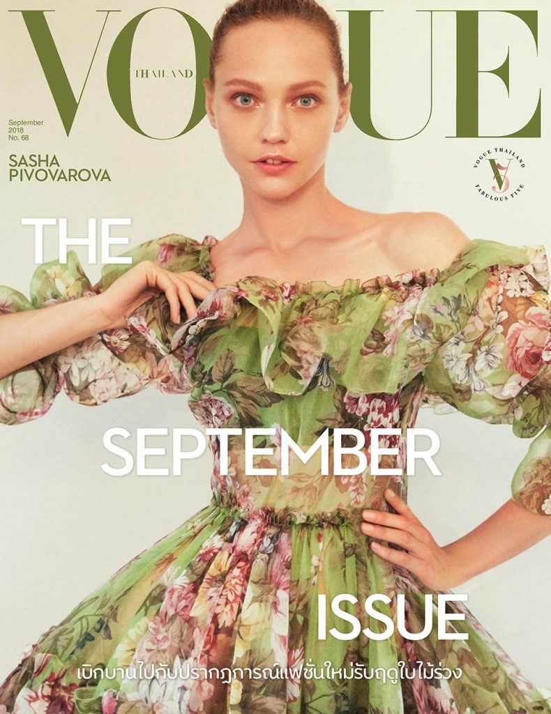 Sasha Pivovarova covers Vogue Thailand September 2018 by Natth Jaturapahu