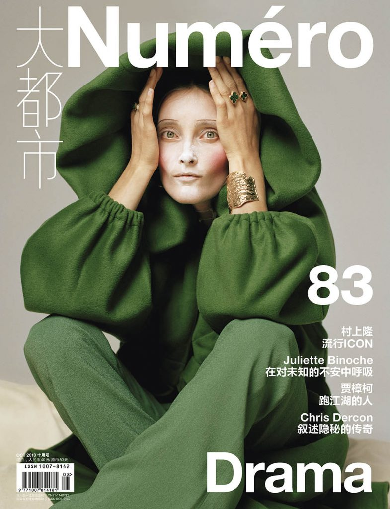 Iekeliene Stange covers Numéro China October 2018 by Janneke van der Hagen