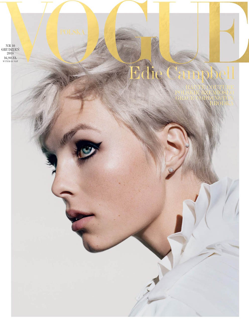 Edie Campbell covers Vogue Poland December 2018 by Felix Cooper