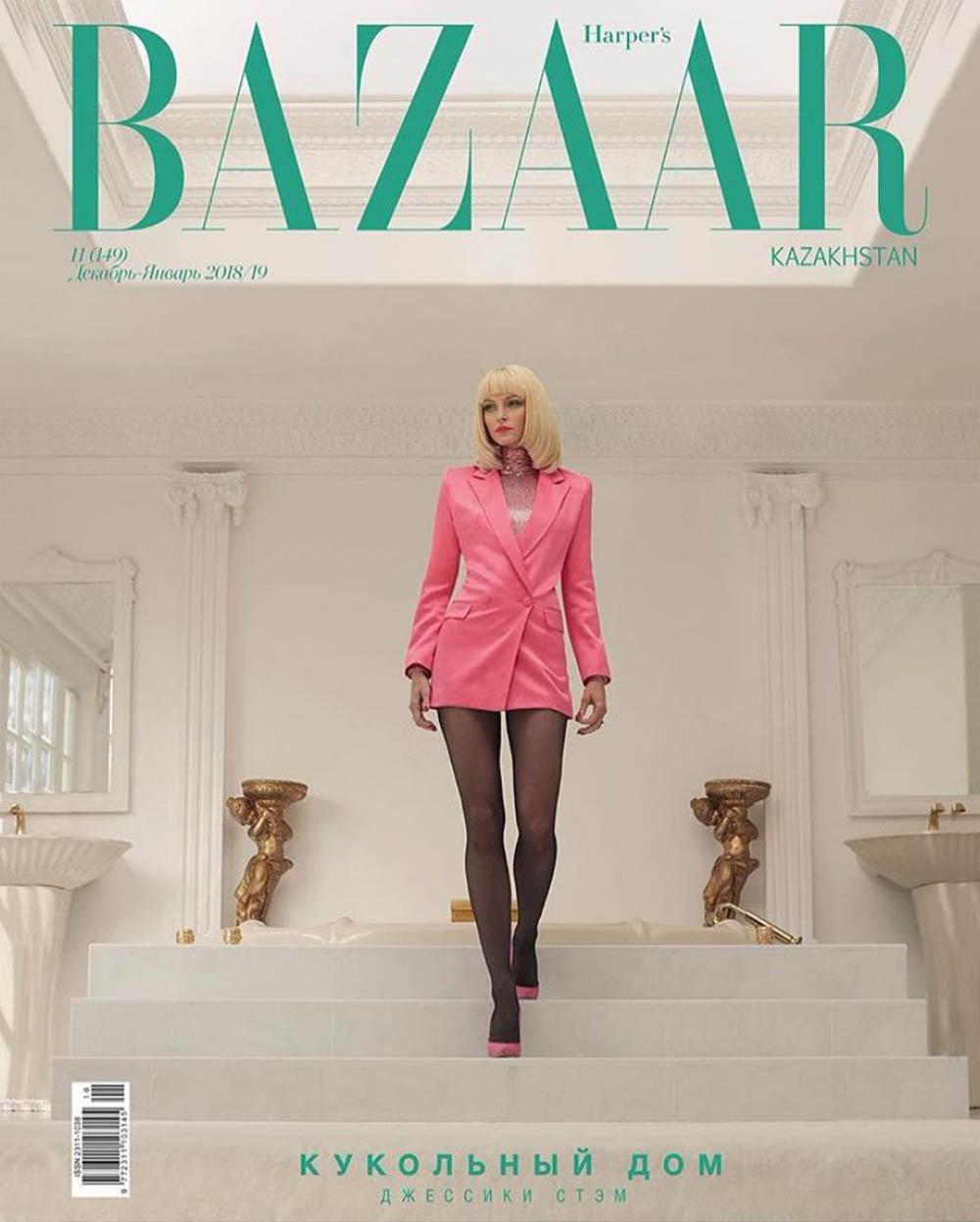 Jessica Stam covers Harper's Bazaar Kazakhstan December 2018 January 2019 by Greg Swales