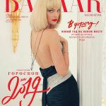Jessica Stam covers Harper's Bazaar Kazakhstan December 2018 January 2019 by Greg Swales