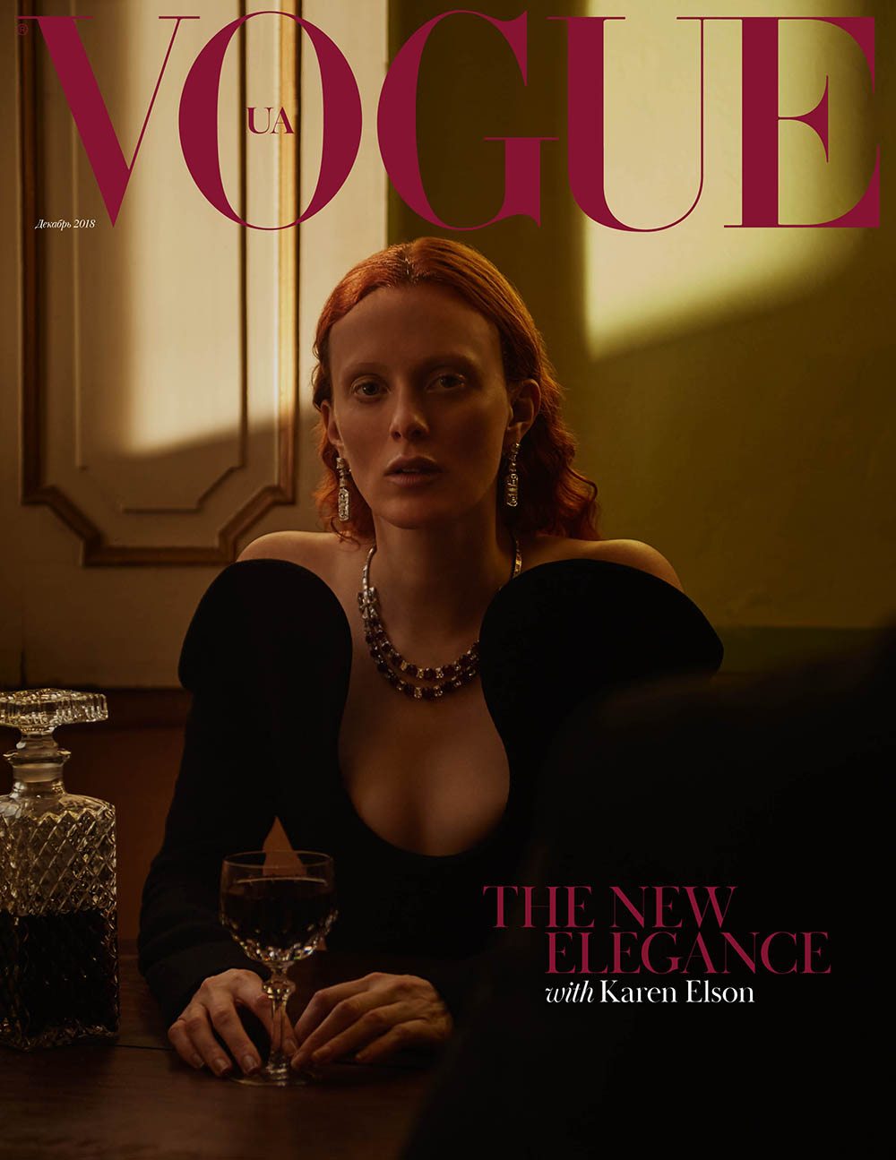 Karen Elson covers Vogue Ukraine December 2018 by Patrick Biennert