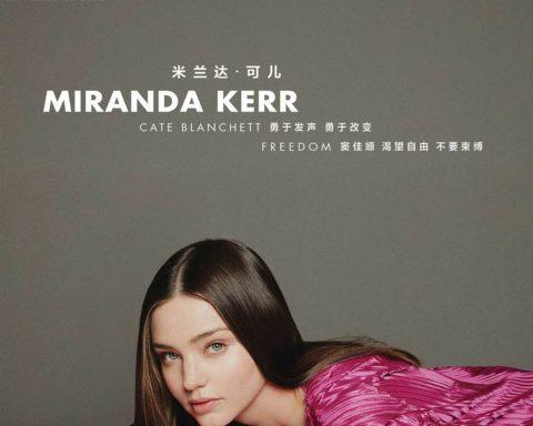 Miranda Kerr covers InStyle China December 8th, 2018 by Jumbo Tsui