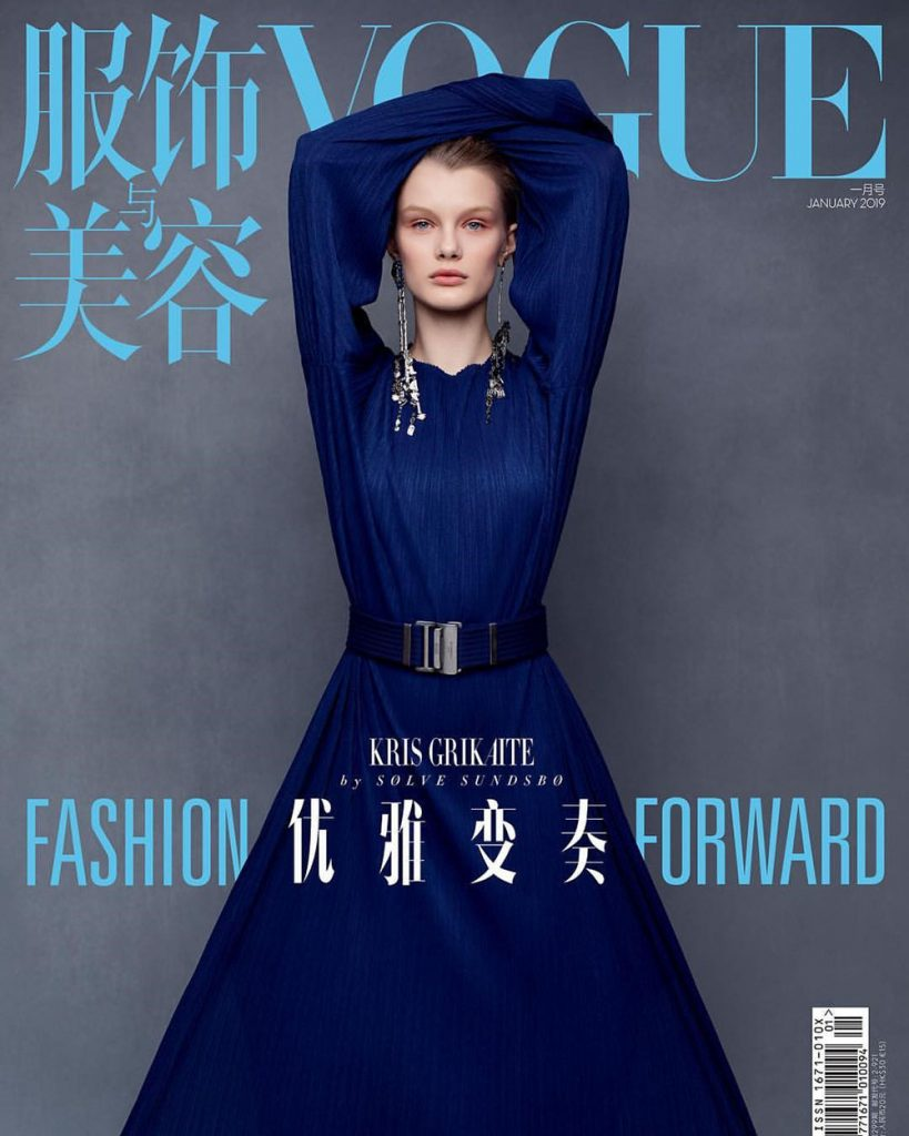 Kris Grikaite covers Vogue China January 2019 by Sølve Sundsbø