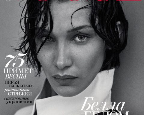 Bella Hadid covers Vogue Russia March 2019 by Giampaolo Sgura
