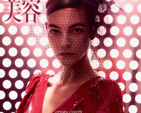 Vittoria Ceretti covers Vogue China March 2019 by Sølve Sundsbø