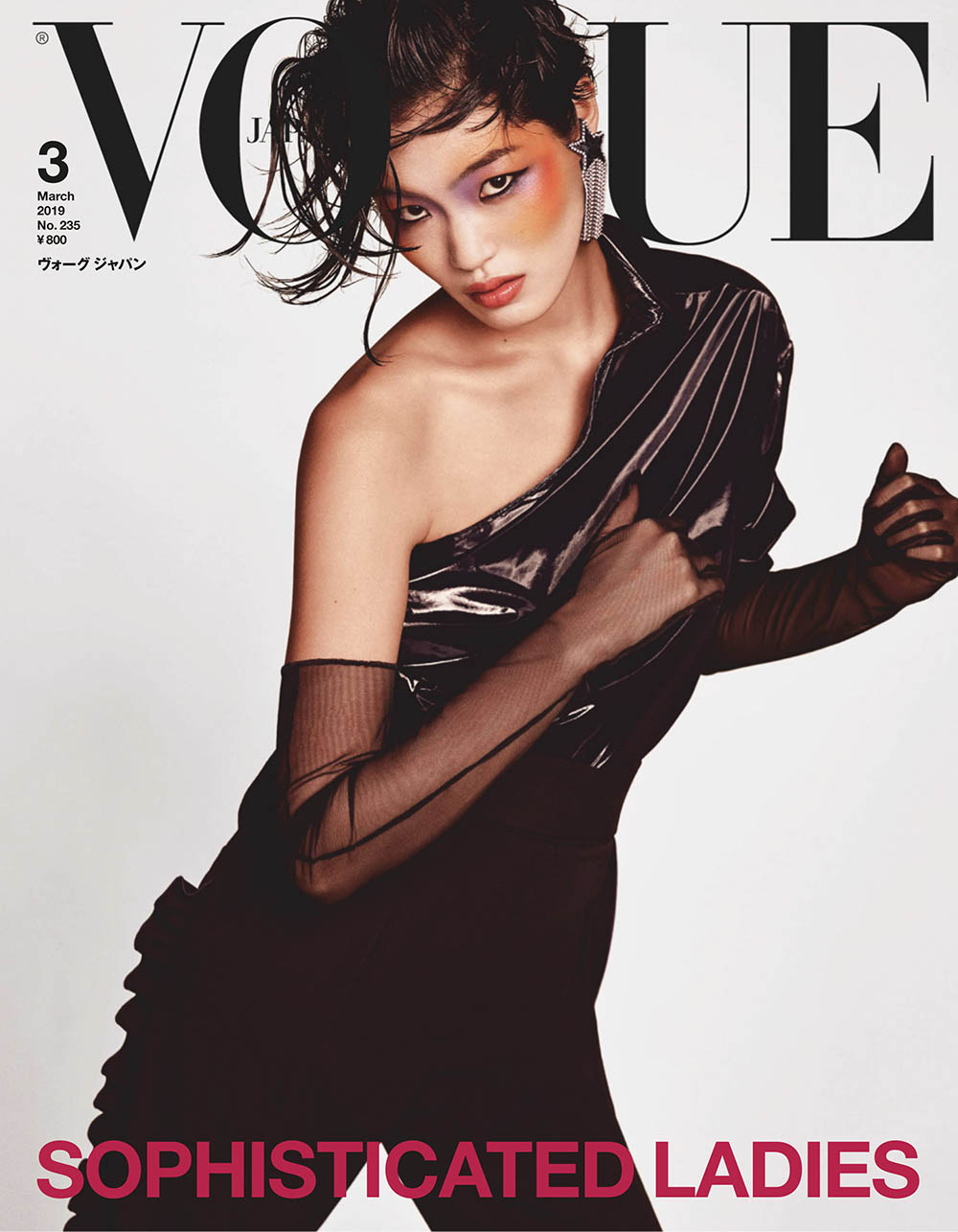 Vogue Japan March 2019 covers by Luigi & Iango