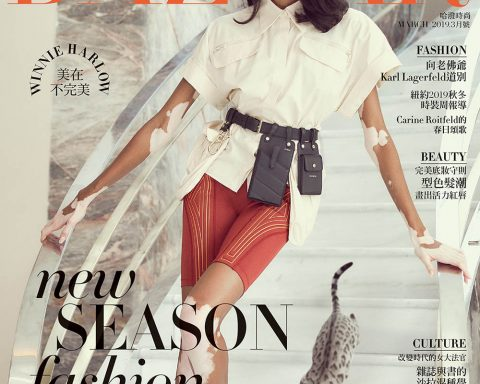 Winnie Harlow covers Harper's Bazaar Taiwan March 2019 by Harper Smith