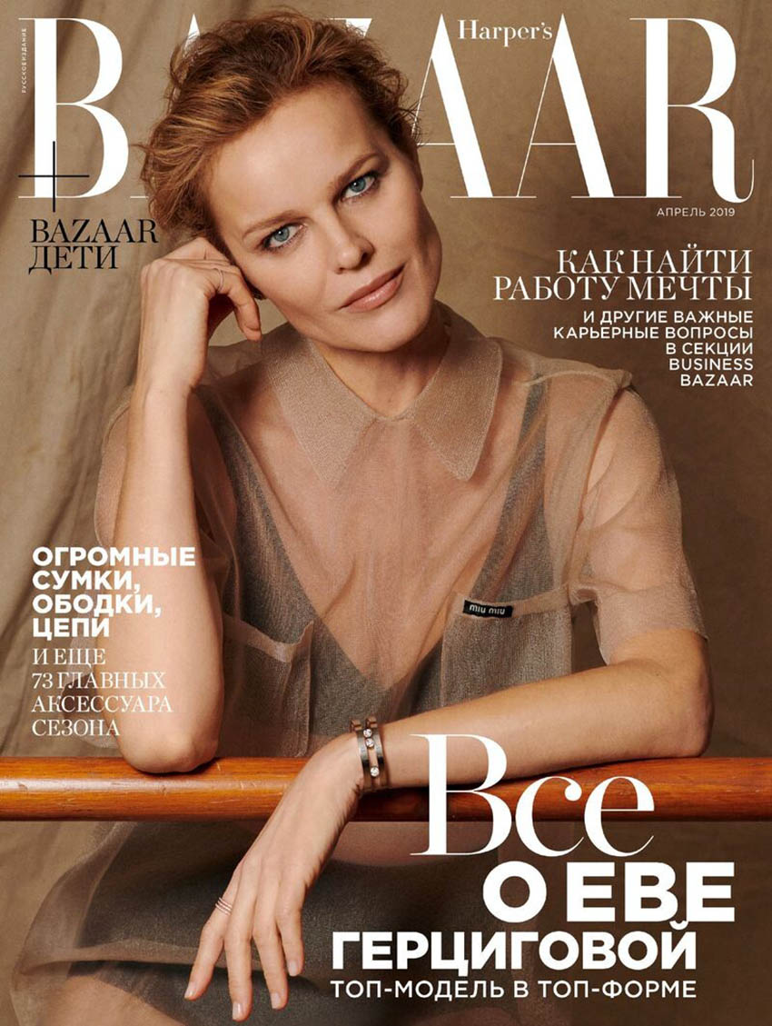 Eva Herzigova covers Harper's Bazaar Russia April 2019 by Philip Gay