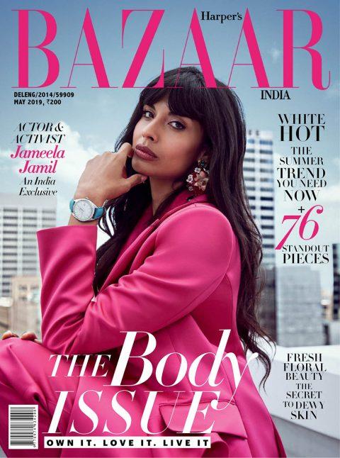 Jameela Jamil covers Harper's Bazaar India May 2019 by Jennifer Massaux