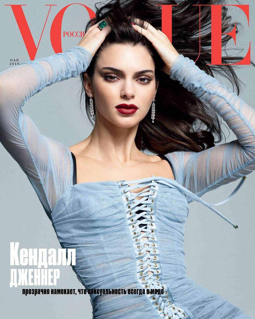 Kendall Jenner covers Vogue Russia May 2019 by Luigi & Iango
