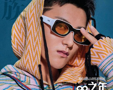 Z.Tao covers GQ Style China Spring Summer 2019 by Yu Cong