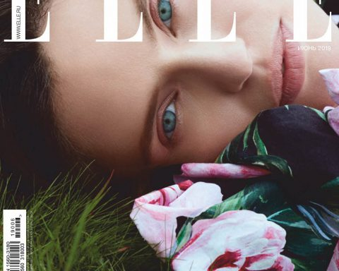 Bianca Balti covers Elle Russia June 2019 by Kerry Hallihan