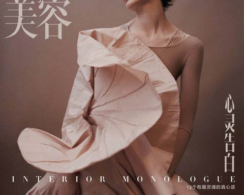 Lara Mullen covers Vogue China June 2019 by Bibi Cornejo Borthwick