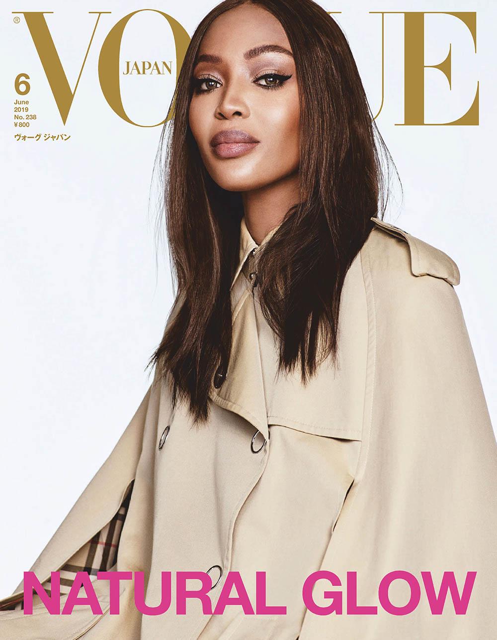 Naomi Campbell covers Vogue Japan June 2019 by Luigi & Iango
