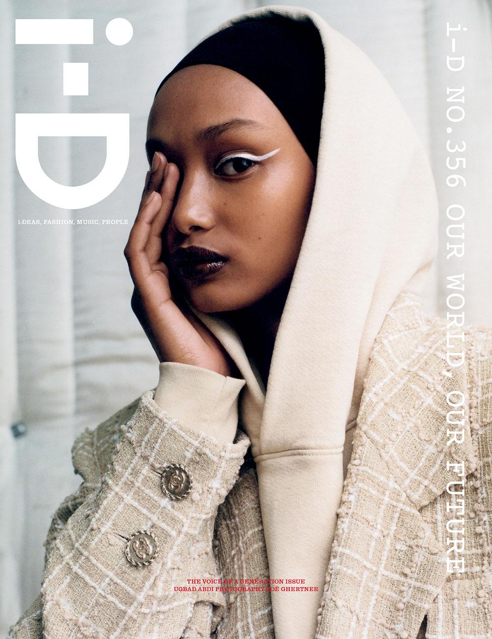 Ugbad Abdi covers i-D Magazine Summer 2019 by Zoë Ghertner