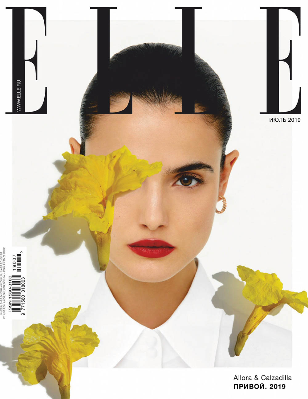 Blanca Padilla covers Elle Russia July 2019 by David Dunan
