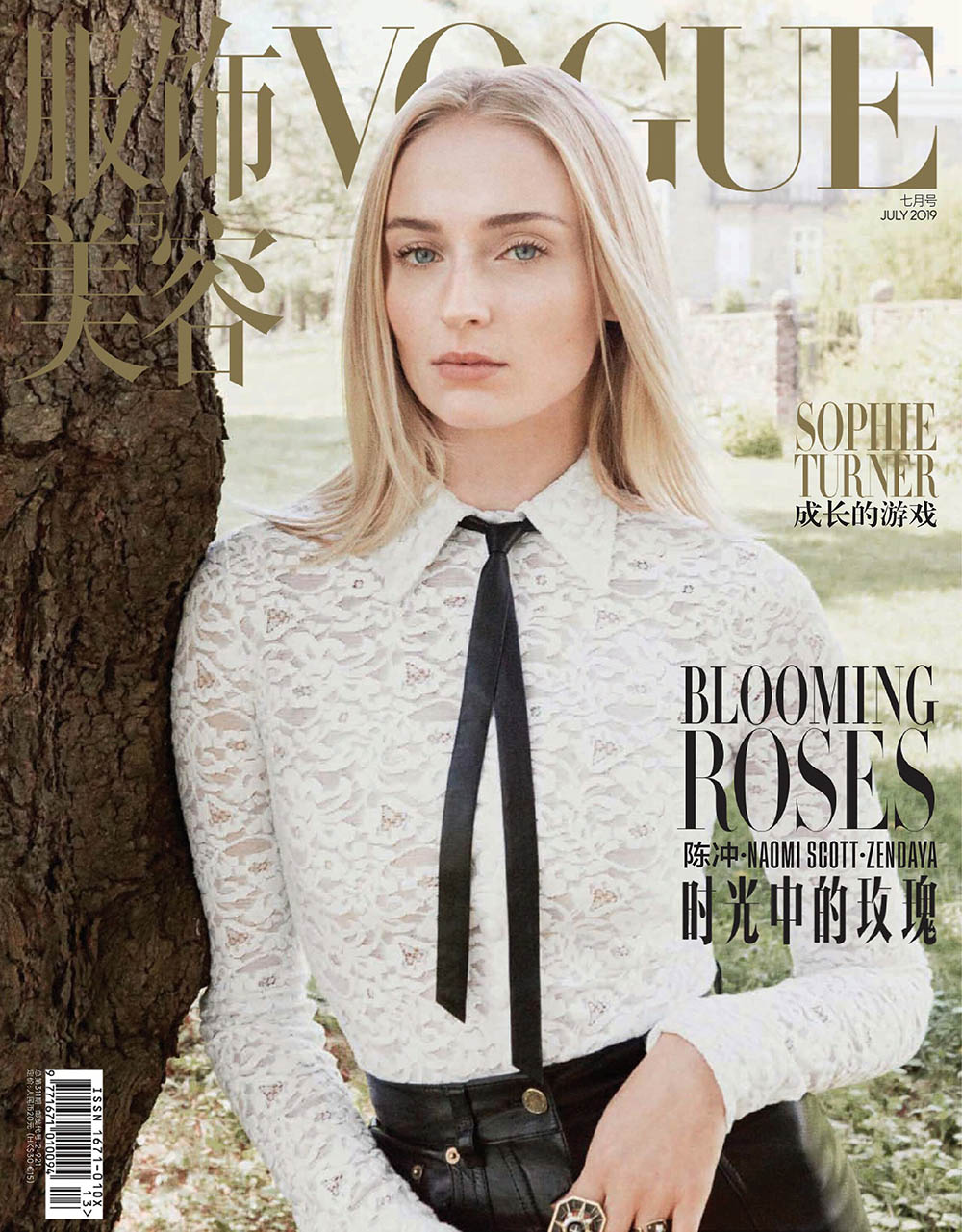 Sophie Turner covers Vogue China July 2019 by Daniel Jackson
