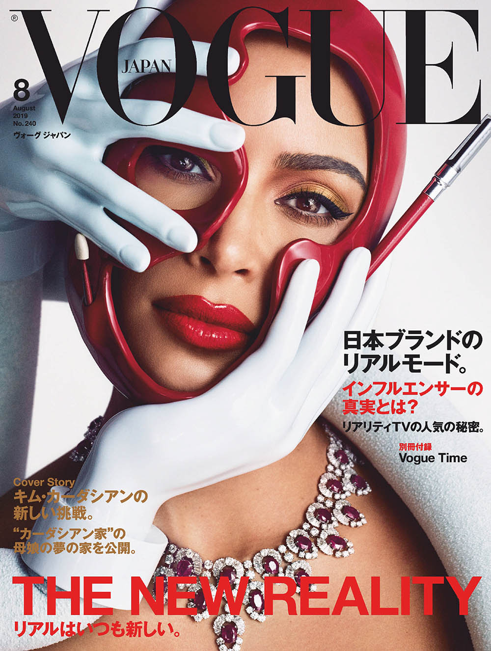 Kim Kardashian West covers Vogue Japan August 2019 by Luigi & Iango