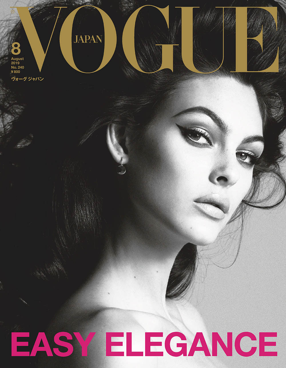 Vittoria Ceretti covers Vogue Japan August 2019 by Luigi & Iango