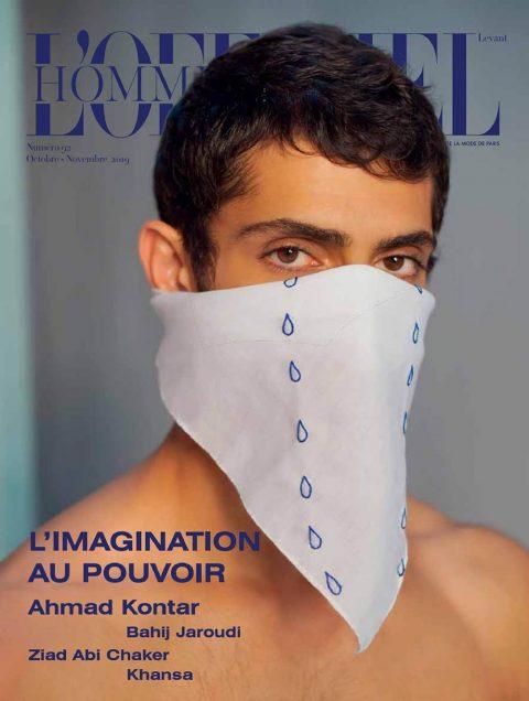 Ahmad Kontar covers L'Officiel Hommes Levant October November 2019 by Jules Faure