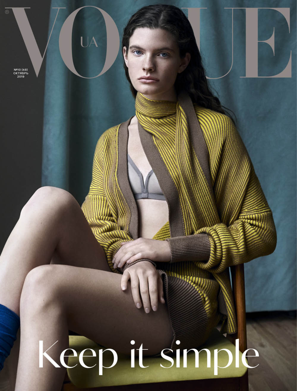 Carolina Burgin covers Vogue Ukraine October 2019 by Vanina Sorrenti