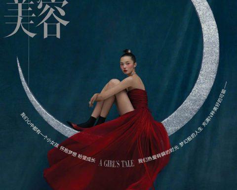 Xiao Wen Ju covers Vogue China October 2019 by Chen Man