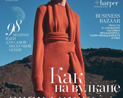 McKenna Hellam covers Harper's Bazaar Russia November 2019 by Stefano Galuzzi
