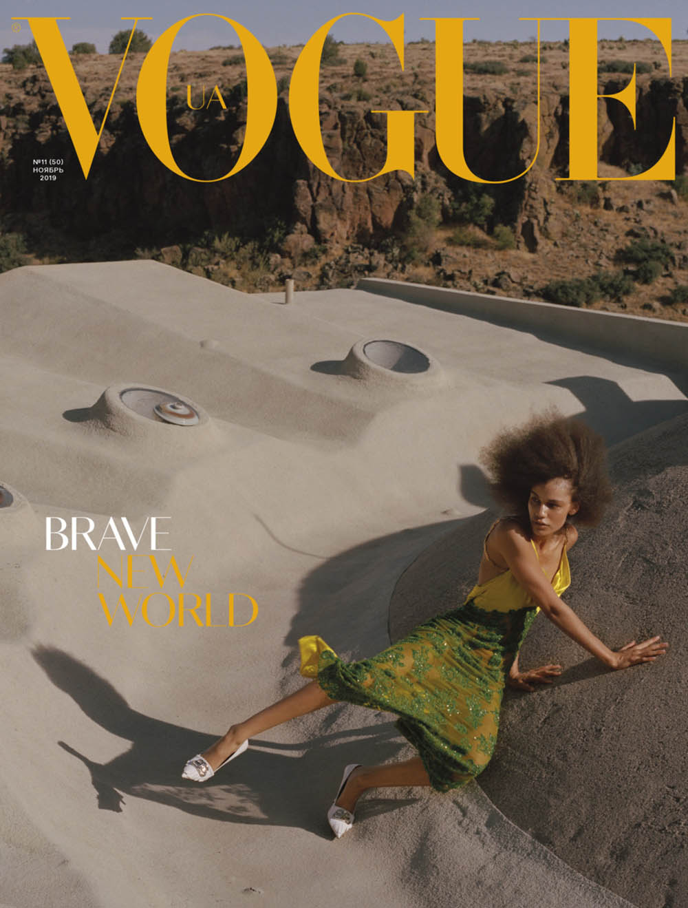 Shelby Hayes covers Vogue Ukraine November 2019 by Milan Zrnic