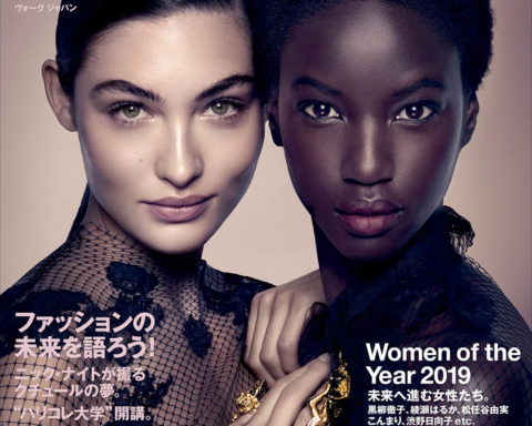Anok Yai and Grace Elizabeth cover Vogue Japan January 2020 by Nick Knight