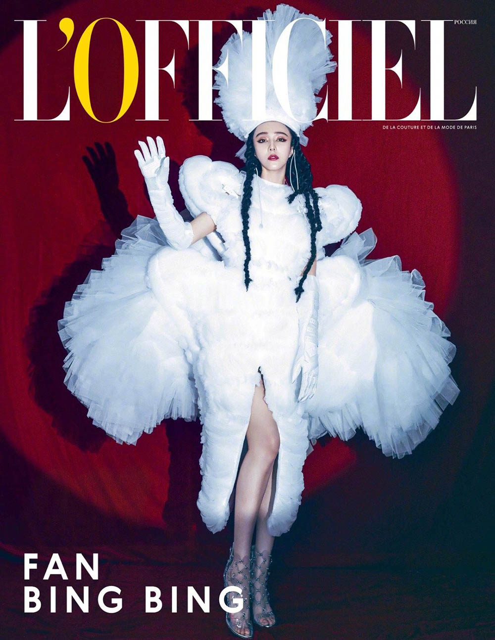 Fan Bingbing covers L'Officiel Russia December 2019 Digital Edition by Dalong Yang