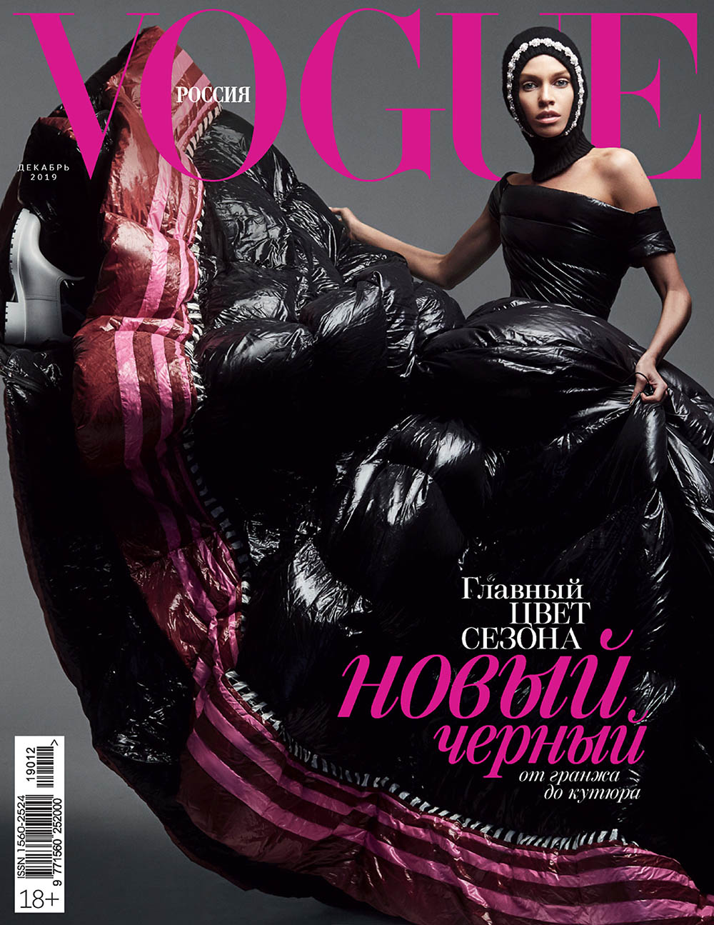 Irina Shayk and Stella Maxwell cover Vogue Russia December 2019 by Zoey GrossmanIrina Shayk and Stella Maxwell cover Vogue Russia December 2019 by Zoey Grossman