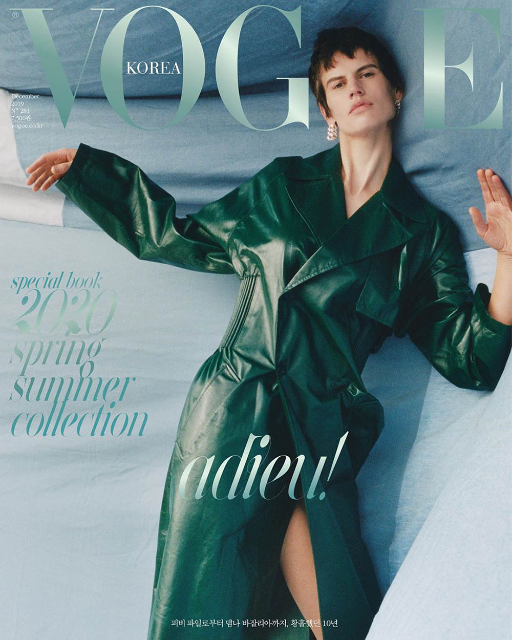 Saskia de Brauw covers Vogue Korea December 2019 by Peter Ash Lee