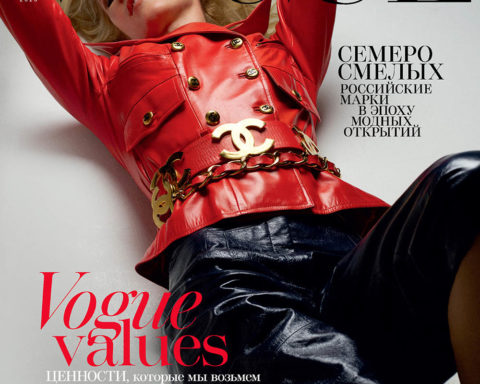 Claudia Schiffer covers Vogue Russia January 2020 by Cuneyt Akeroglu