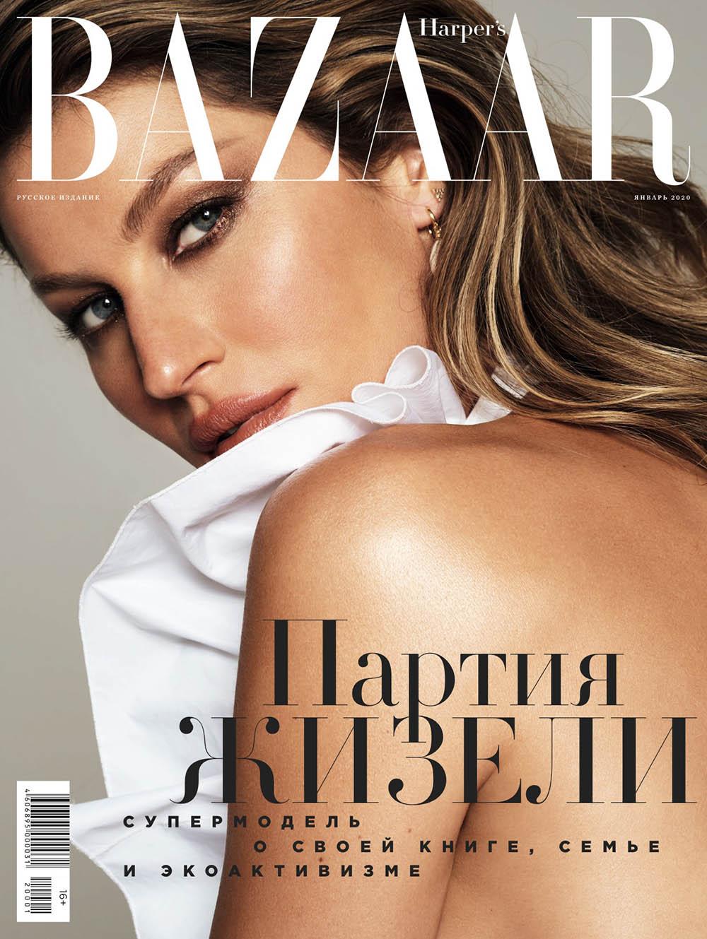 Gisele Bündchen covers Harper's Bazaar Russia January 2020 by Kevin O'Brien