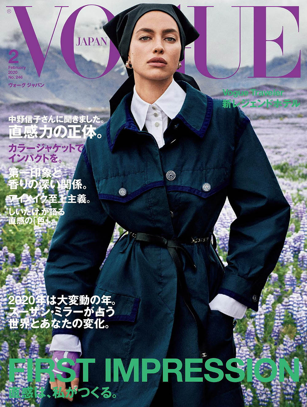 Irina Shayk covers Vogue Japan February 2020 by Giampaolo Sgura