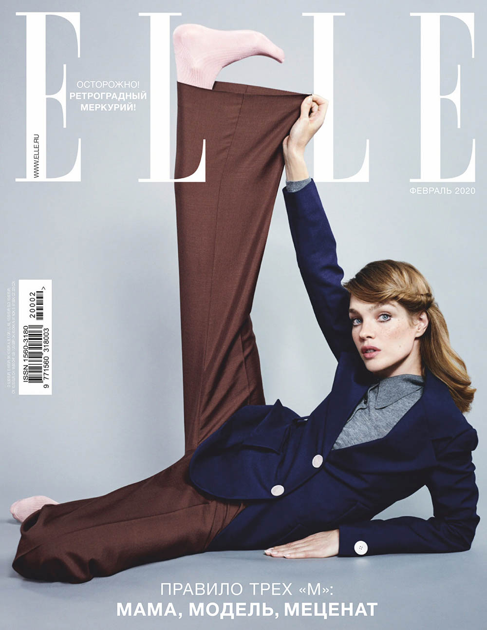 Natalia Vodianova covers Elle Russia February 2020 by Mathieu Cesar