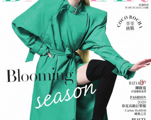 Coco Rocha covers Harper's Bazaar Taiwan March 2020 by Ungano + Agriodimas