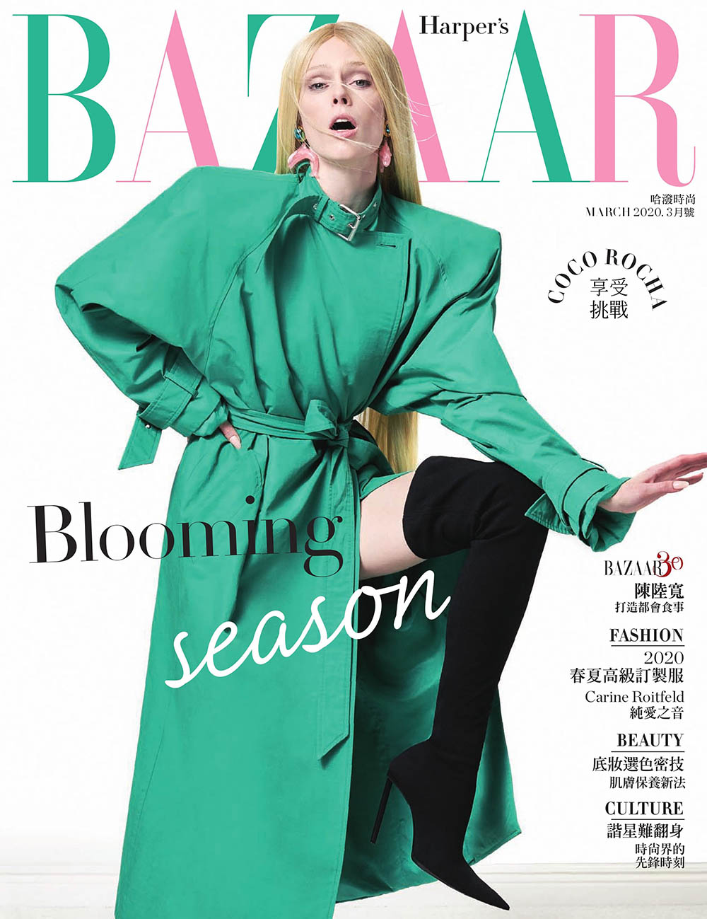 Coco Rocha covers Harper's Bazaar Taiwan March 2020 by Ungano + Agriodimas