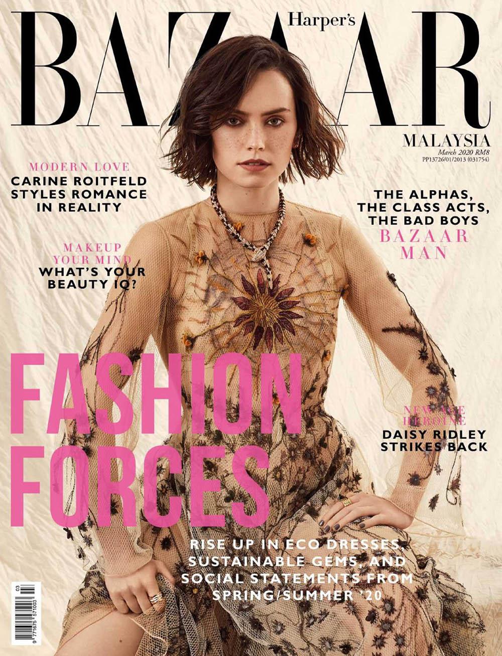 Daisy Ridley covers Harper's Bazaar Malaysia March 2020 by Lara Jade