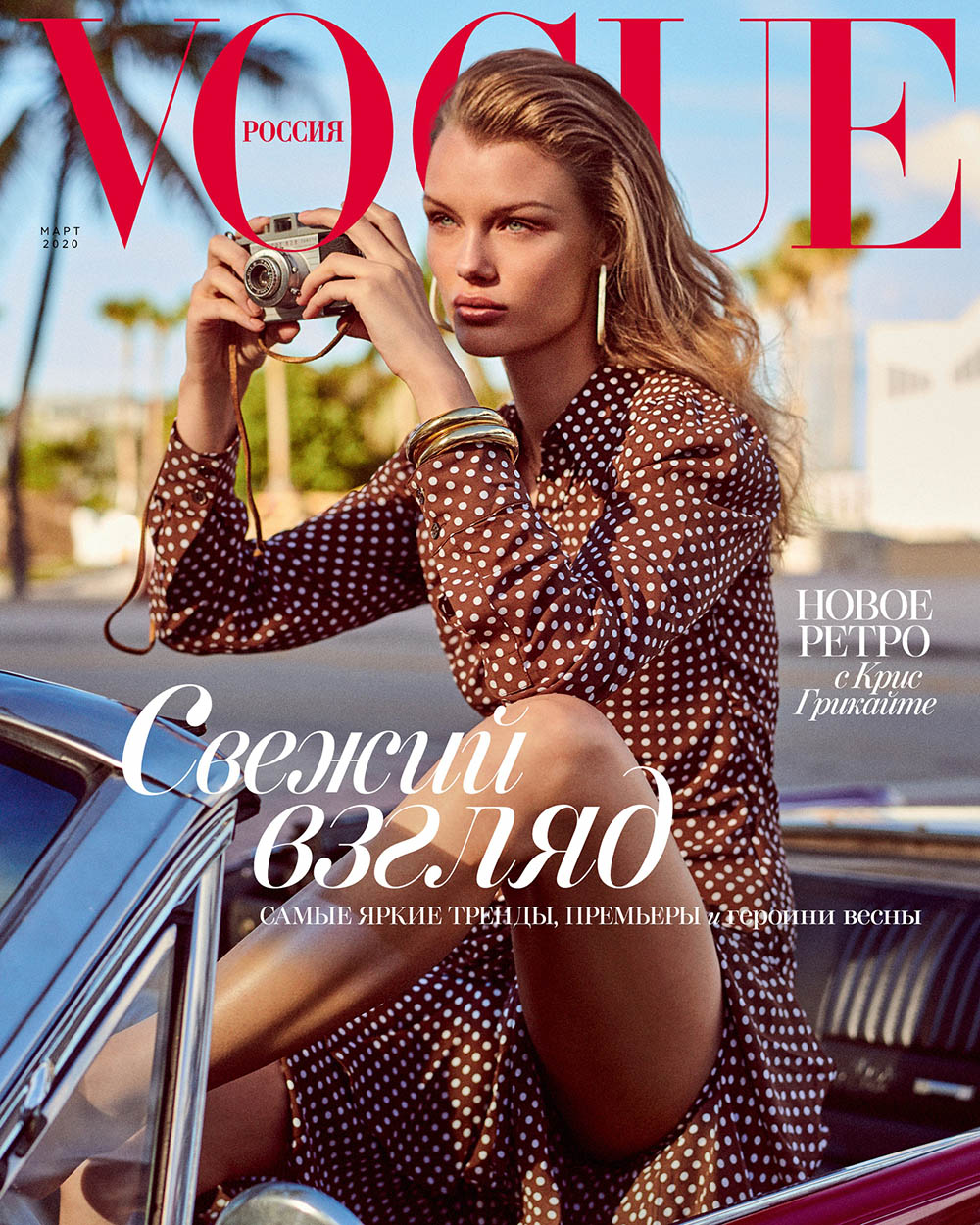 Kris Grikaite covers Vogue Russia March 2020 by Giampaolo Sgura