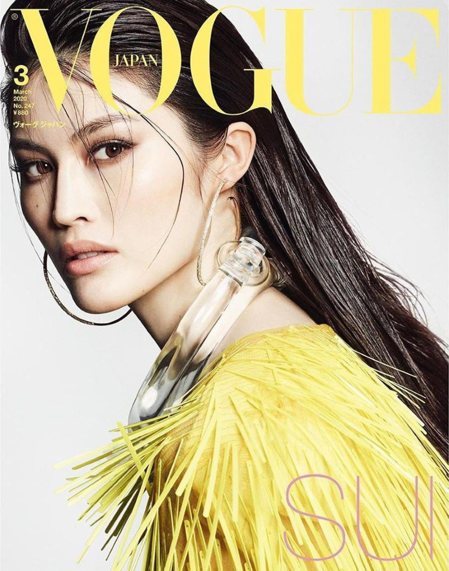 Vogue Japan March 2020 covers by Luigi & Iango