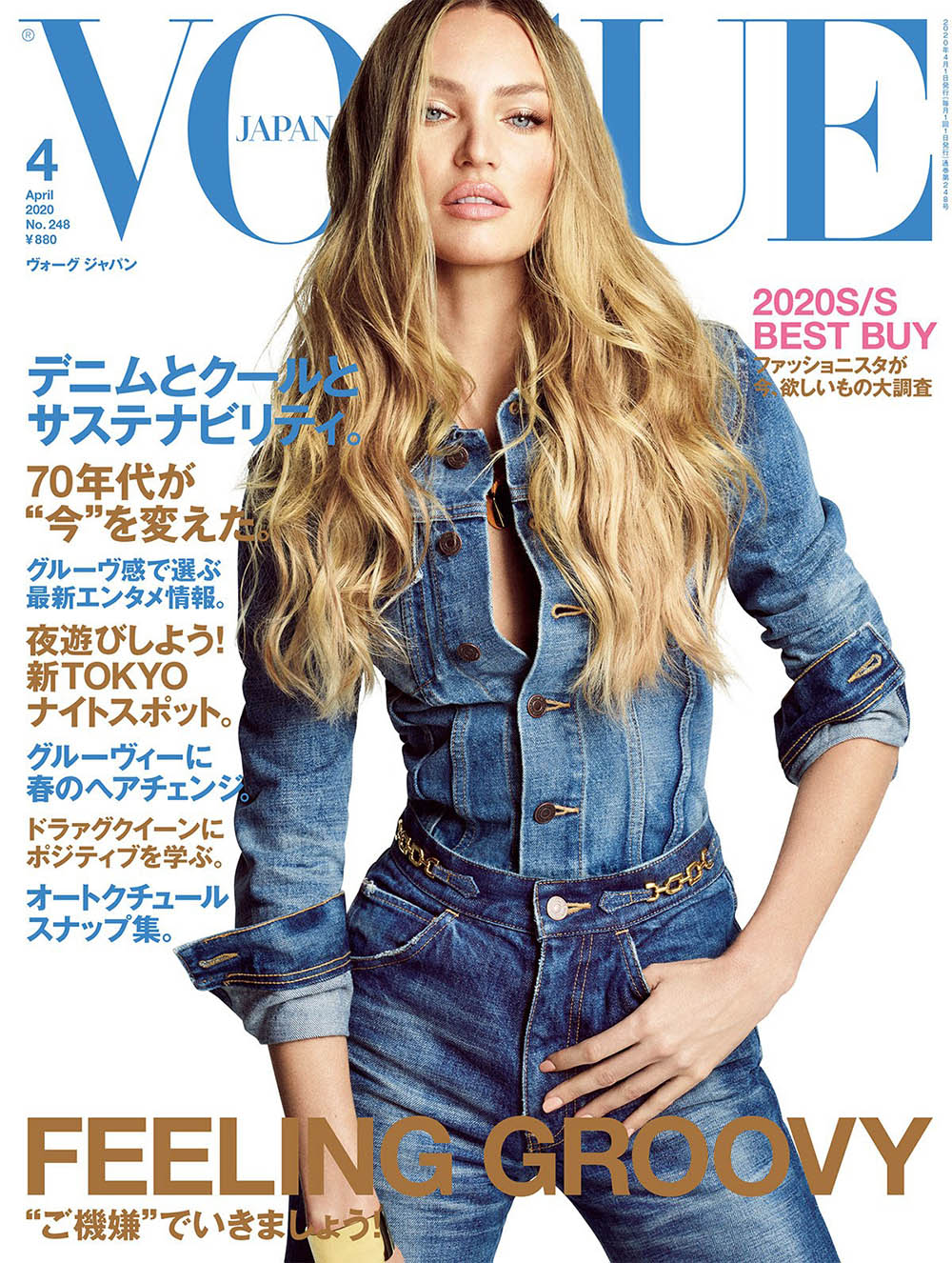 Candice Swanepoel covers Vogue Japan April 2020 by Luigi & Iango