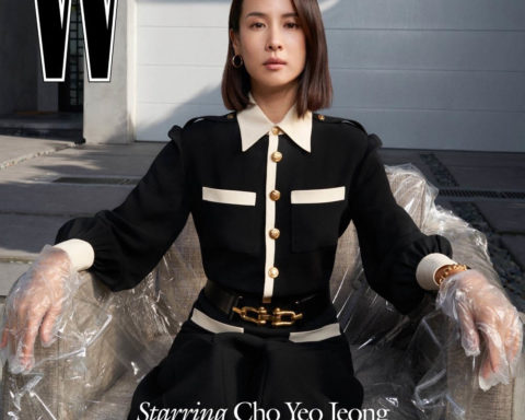 Cho Yeo Jeong covers W Magazine Volume 2 2020 by Lee Jae Hyuk