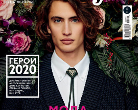 James Turlington covers GQ Style Russia Spring Summer 2020 by Ivan Bideac