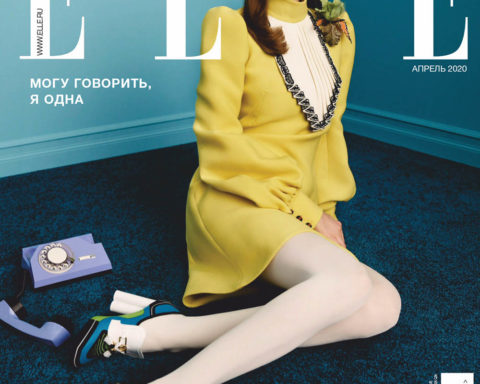 Lindsey Wixson covers Elle Russia April 2020 by Jason Kim