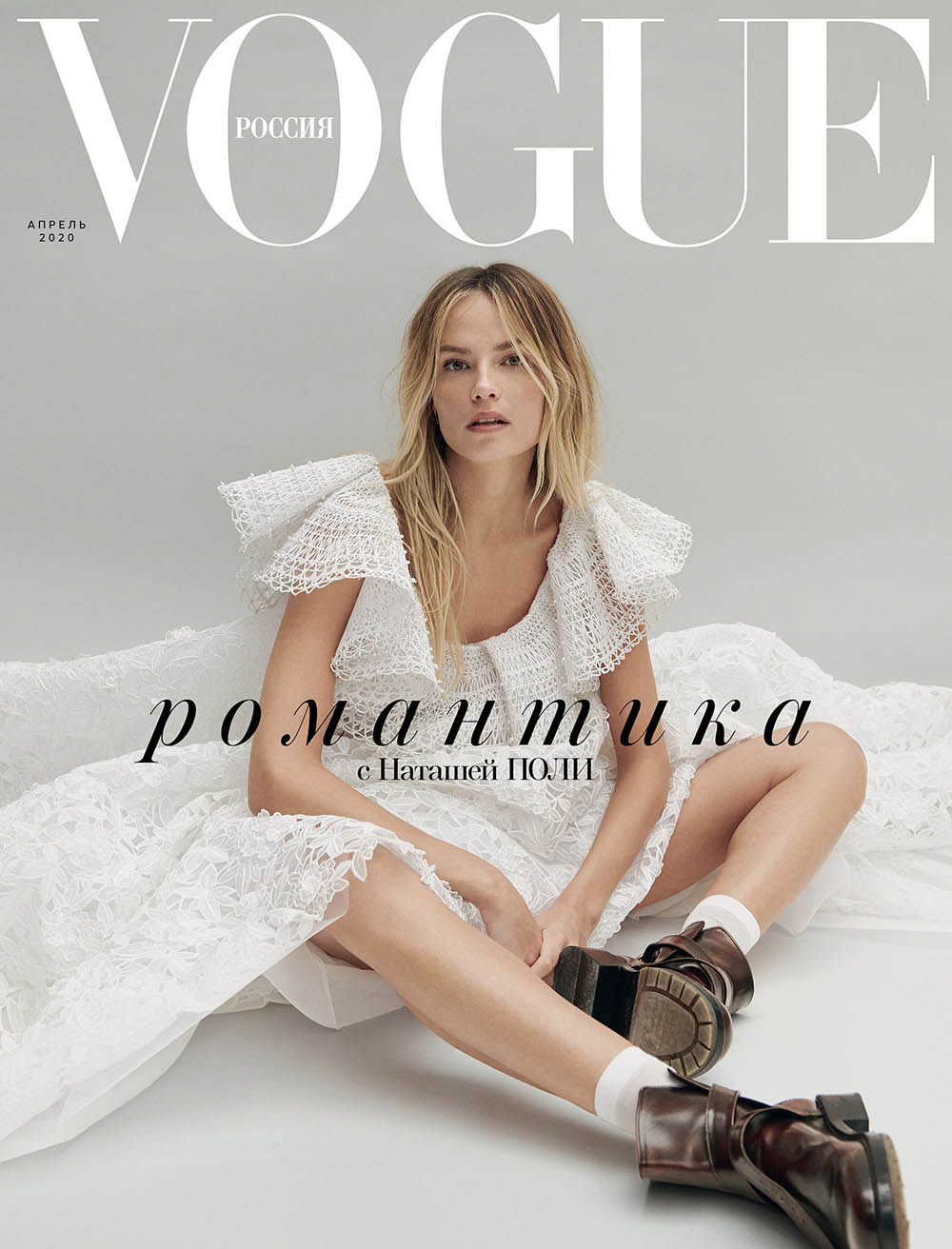 Natasha Poly covers Vogue Russia April 2020 by Claudia Knoepfel