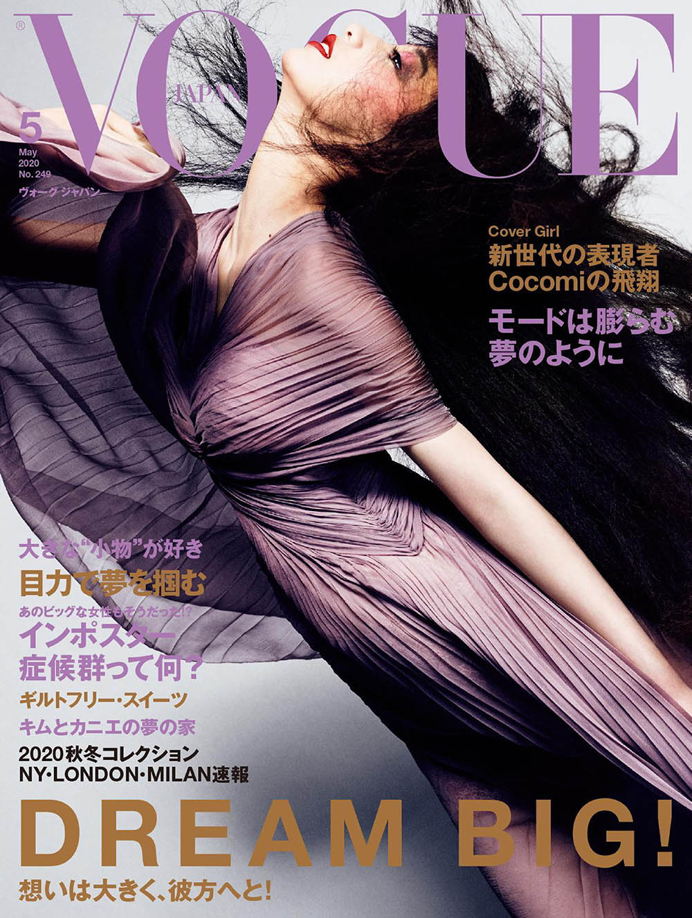 Cocomi covers Vogue Japan May 2020 by Luigi & Iango